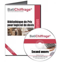 BATICHIFFRAGE lot 2 - SECOND OEUVRE (version électronique pour Batappli)